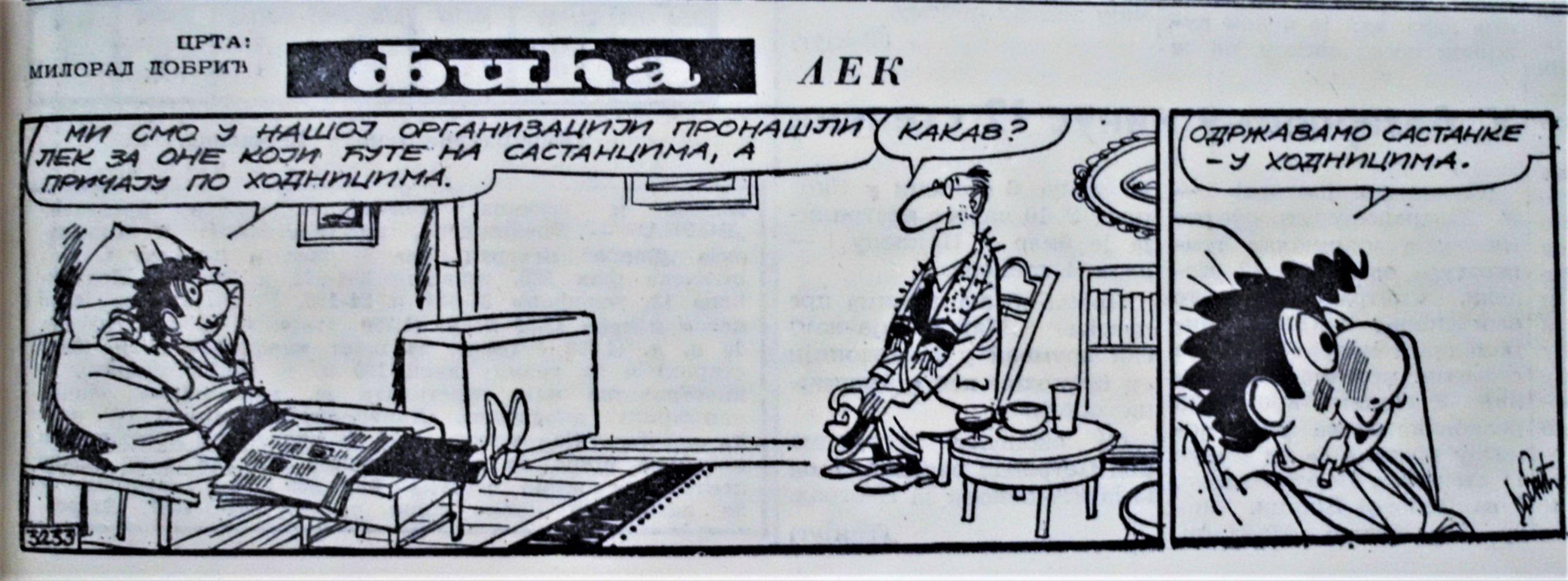 Kurir Fića