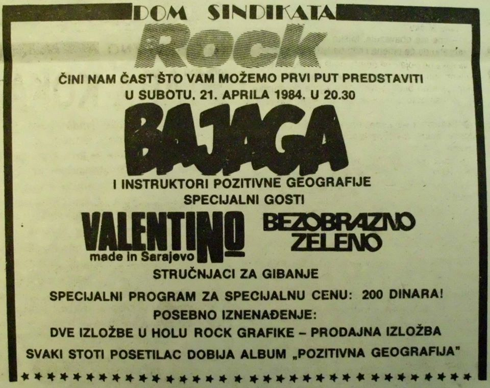 Rock 1984