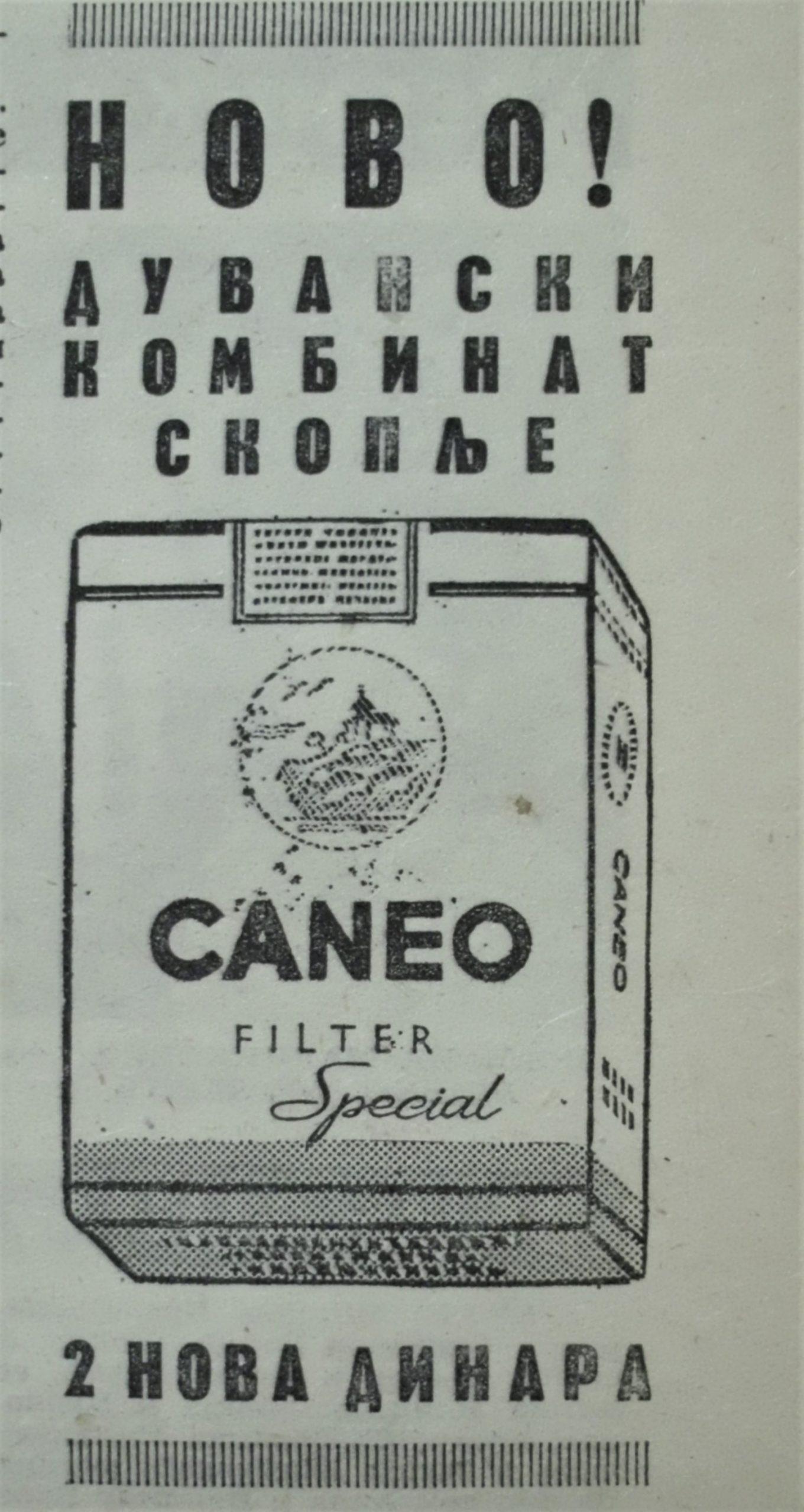 Cigare Caneo