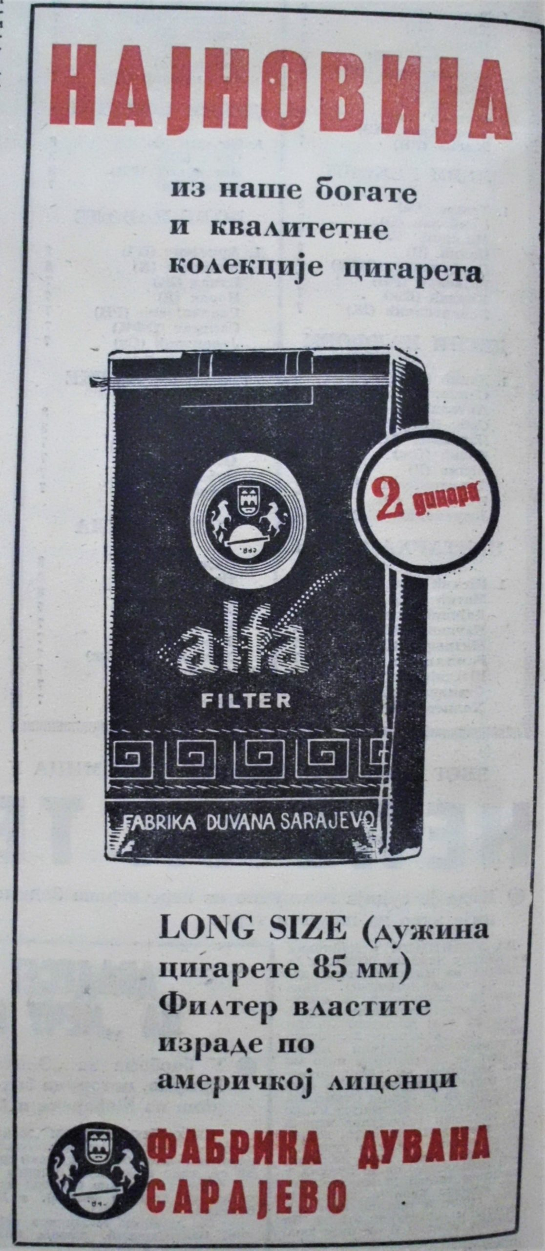 Cigare Alfa