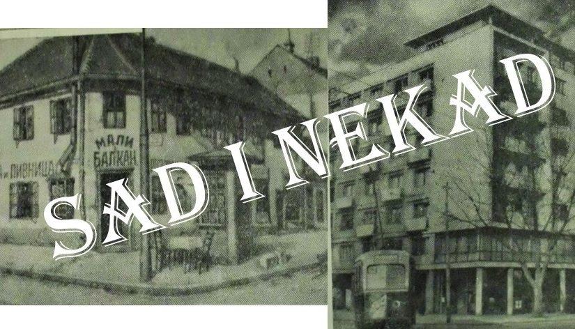 Beogradske transformacije (1. deo)