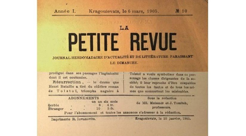 """Le Petite Revue"", Kragujevac, 1905."