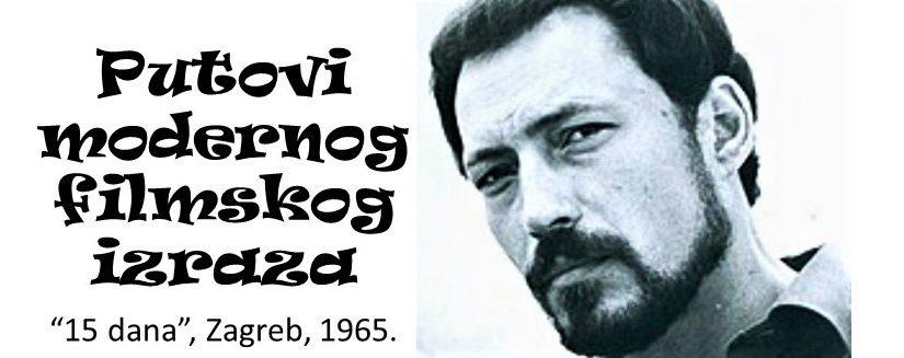 Ranko Munitić – naš filmski prijatelj